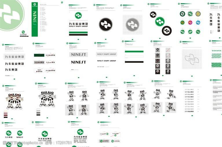 标准标志v标准图片素材室内设计原理研究报告图片
