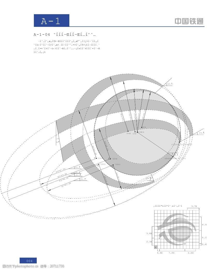 旅店标志设计图片素材标准制图艾卡图片
