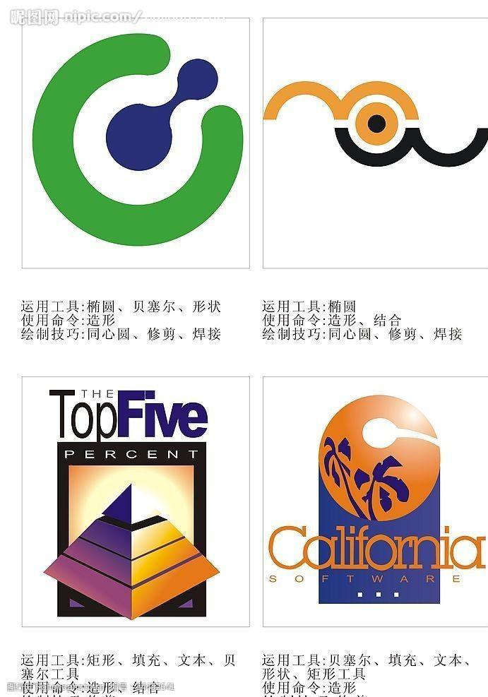 绘制国际图片素材v国际北京技巧合众图片