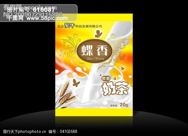 150dpi蝶香奶茶包裝蝶香奶茶包裝牛奶廣告設計模板包裝設計源文件庫150DPIPSD