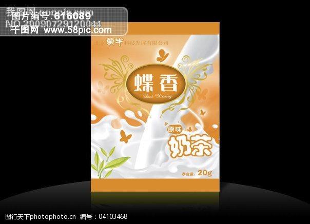 150dpi蝶香奶茶包装蝶香奶茶包装牛奶广告设计模板包装设计源文件库150DPIPSD