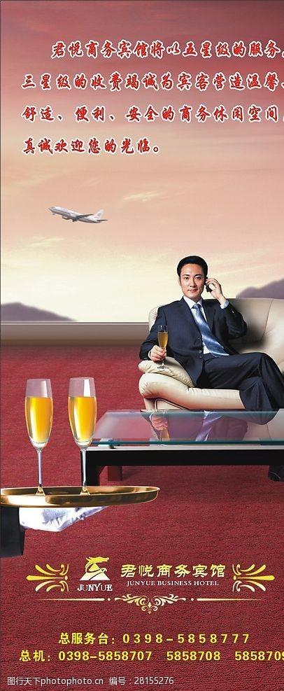 成功男士宾馆电梯广告