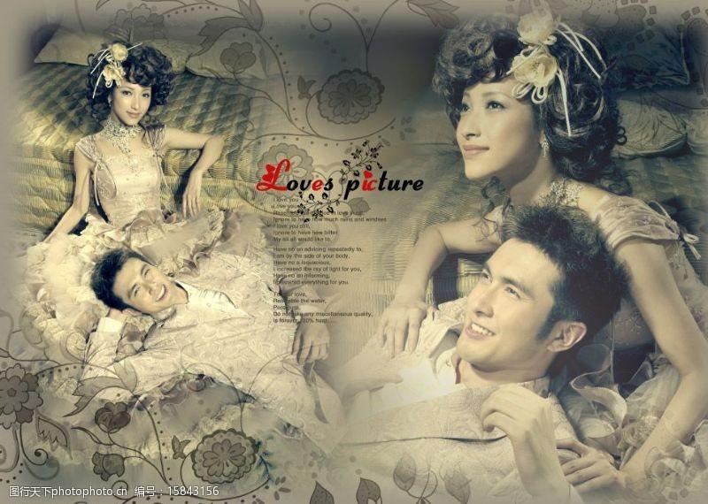 PSD古典婚纱模板图片