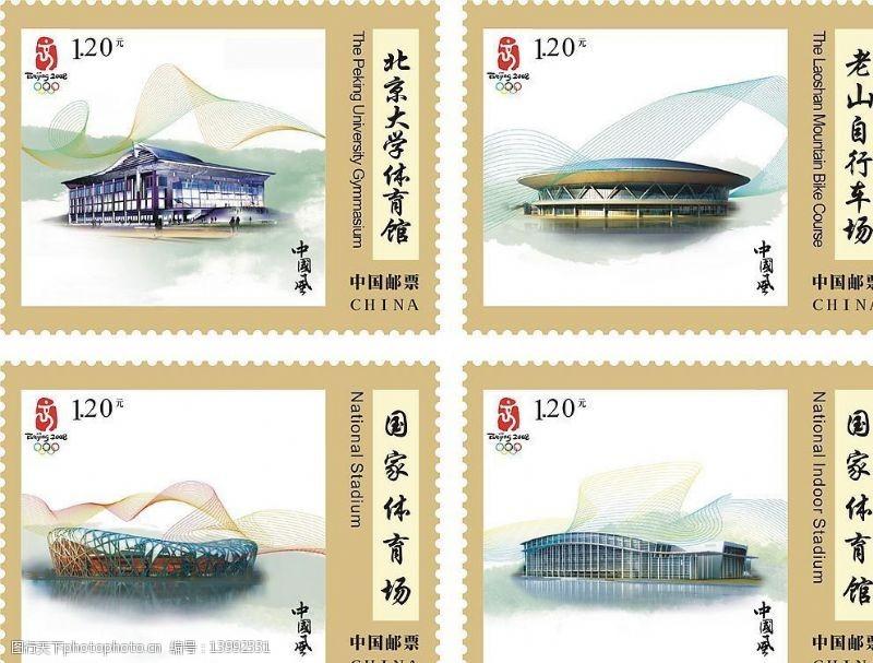 中国风邮票图片