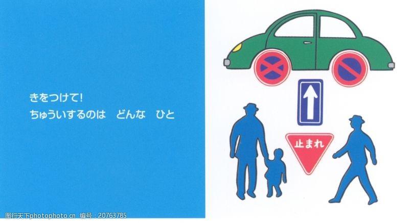佐藤0129