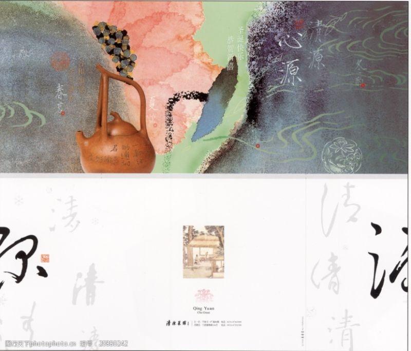 中国优秀商业设计综合0158