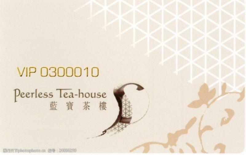 中国优秀商业设计综合0162