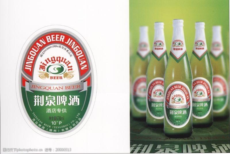 中国优秀商业设计综合0163