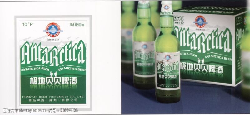 中国优秀商业设计综合0164