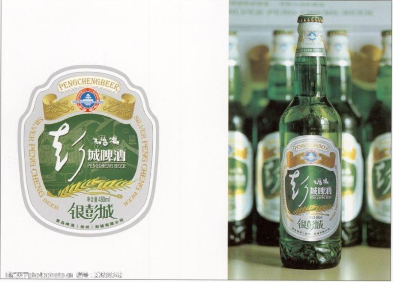 中国优秀商业设计综合0165
