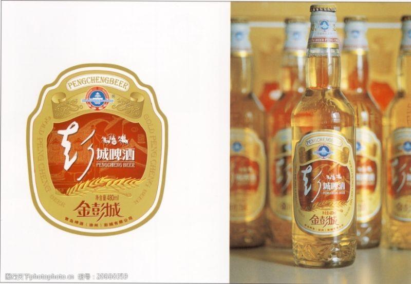 中国优秀商业设计综合0166