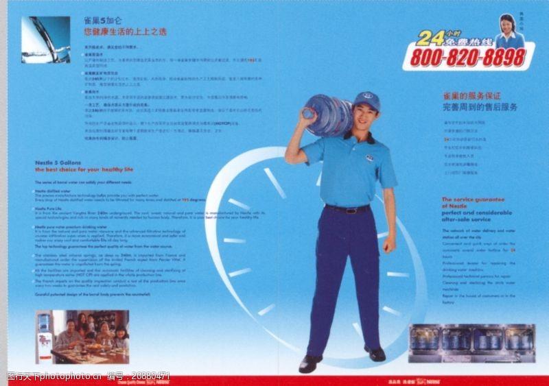 中国优秀商业设计综合0173