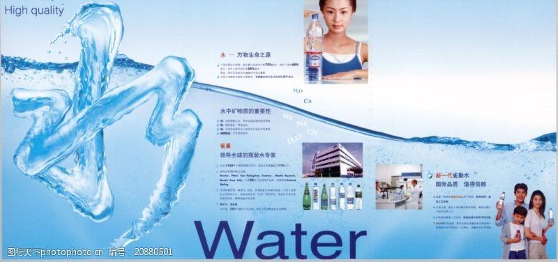 中国优秀商业设计综合0175