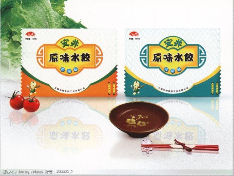 中国优秀商业设计综合0176