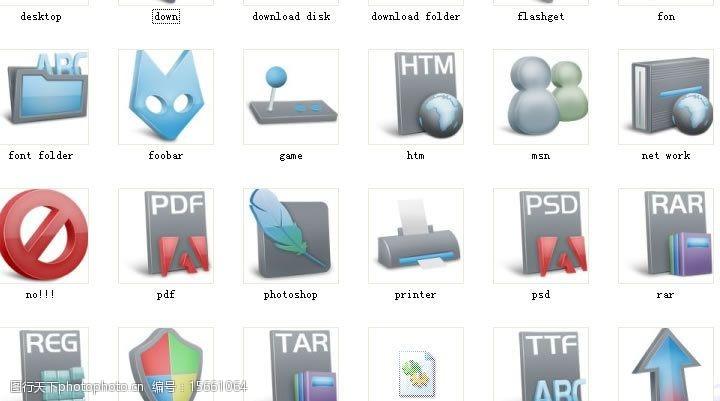 立体图标web20网络软件图片