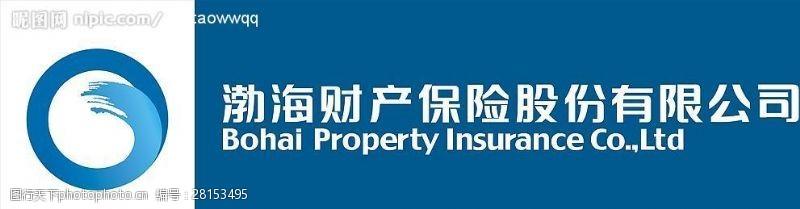传广告渤海保险公司招牌