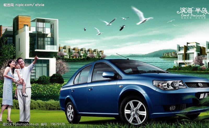樱花广告有车有房图片