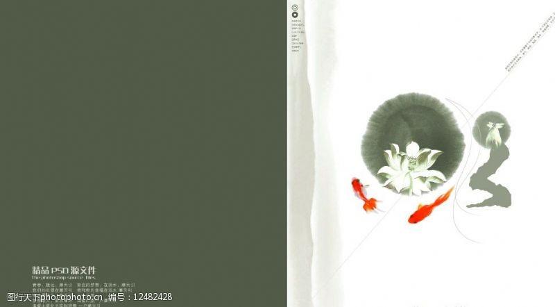 墨绿封面荷香02图片