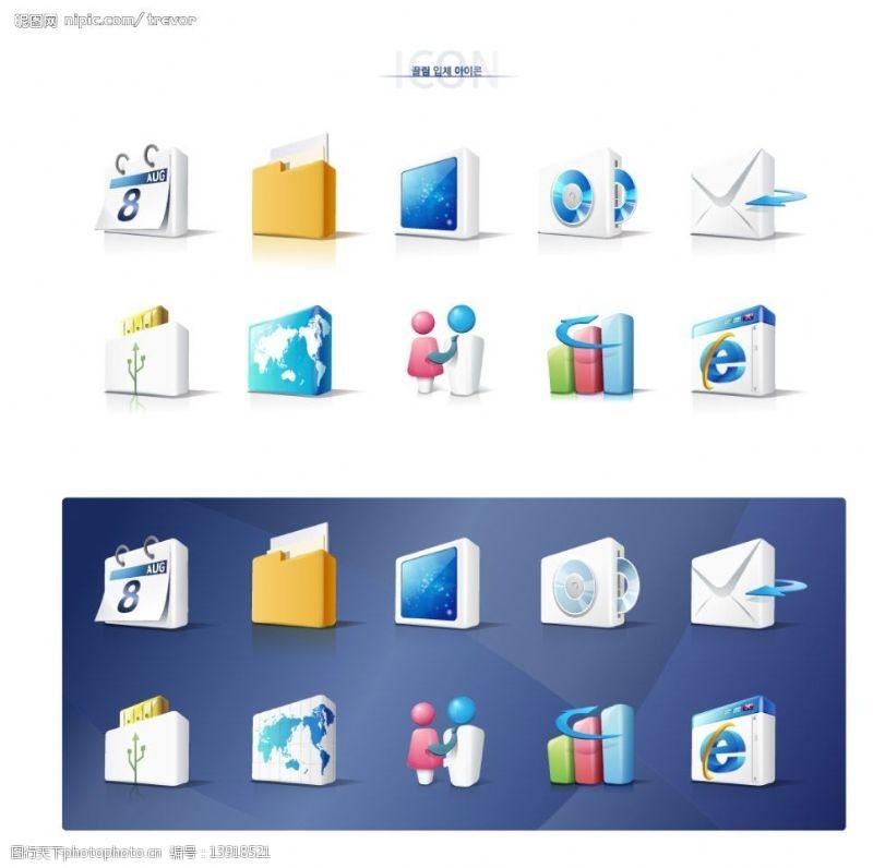 立体web20图标图片