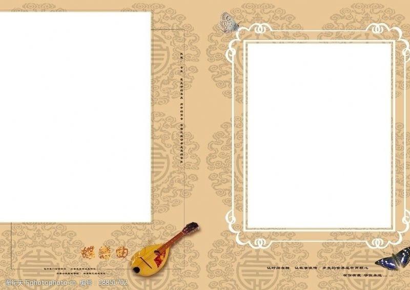 有古典韵味的结婚相册模板图片