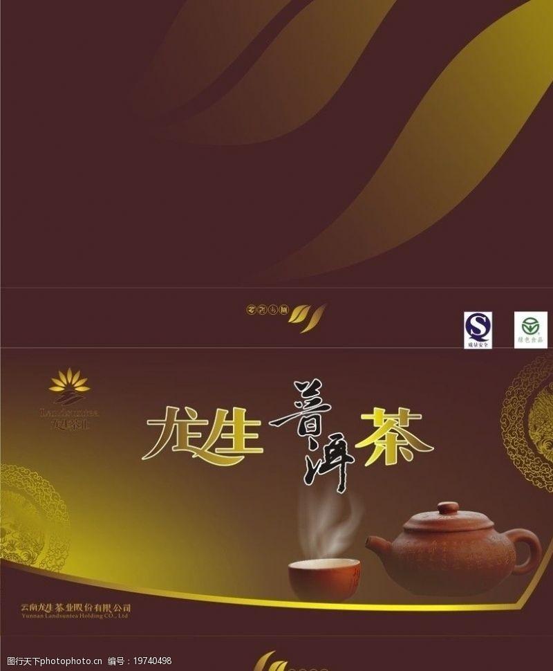 茶业包装龙生茶业图片